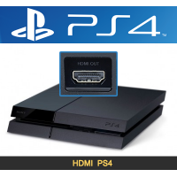 Réparation hdmi ps4 Paris